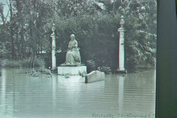 El primitivo emplazamiento del monuento a la Infanta María Luisa...